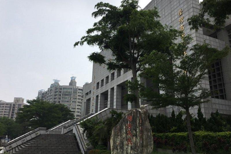 台中高分院二審頂新越南油案。(來源:法操司想傳媒)
