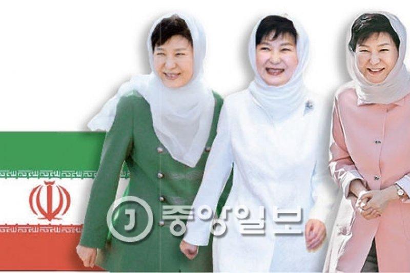 朴槿惠訪問伊朗的「服裝外交」,也成為韓媒話題。