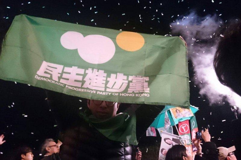 香港民主進步黨創黨臨時幹事長楊繼昌先前來台參加台灣民進黨選舉活動時,高舉香港民進黨旗幟,背景也可以看到蔡英文的競選旗幟。(香港民進黨臉書)