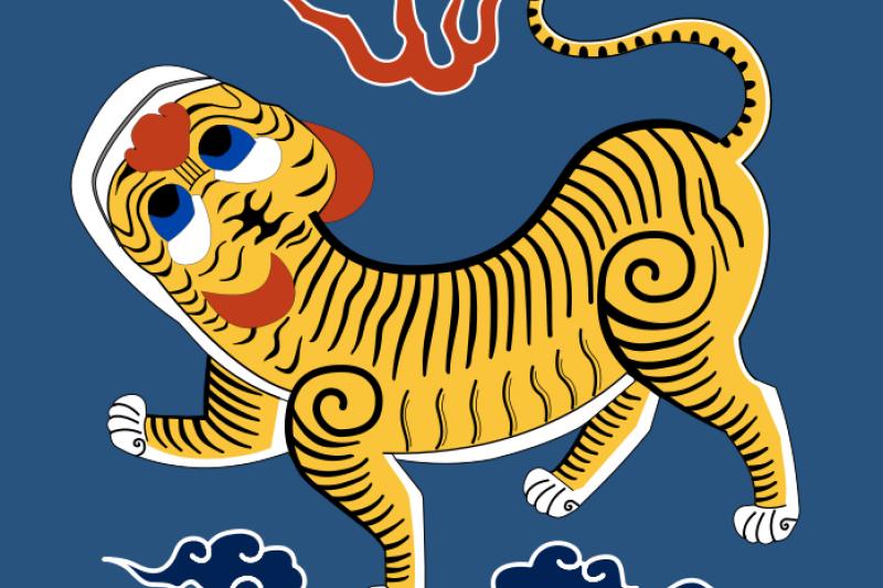 藍地黃虎旗(取自維基百科)