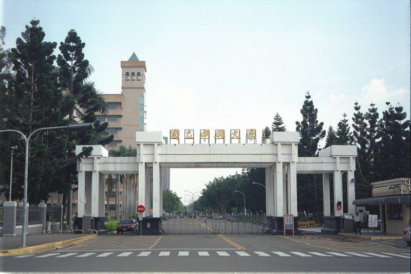 中興大學。(取自中興大學網站)