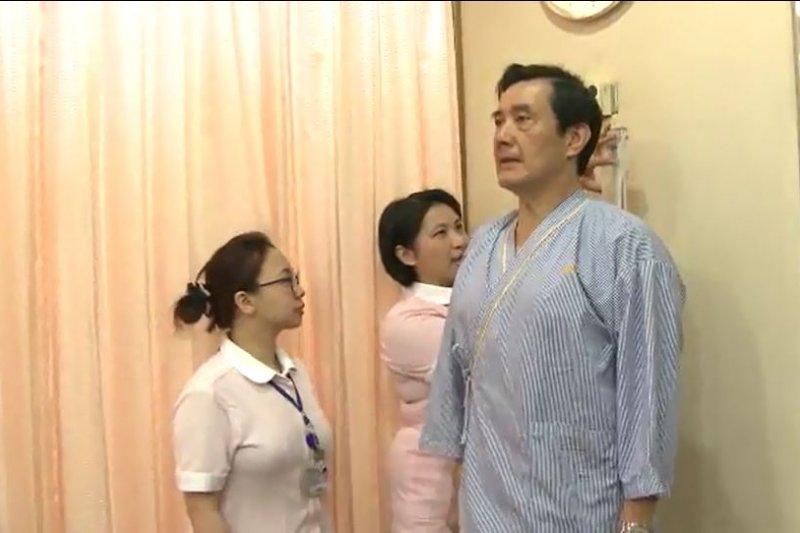 總統馬英九10日進行任內最後一次健檢。(總統府提供)