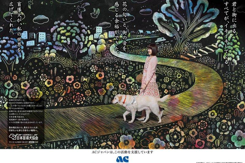 日本導盲犬協會長期致力於導盲犬相關政策。(取自日本導盲犬協會臉書)