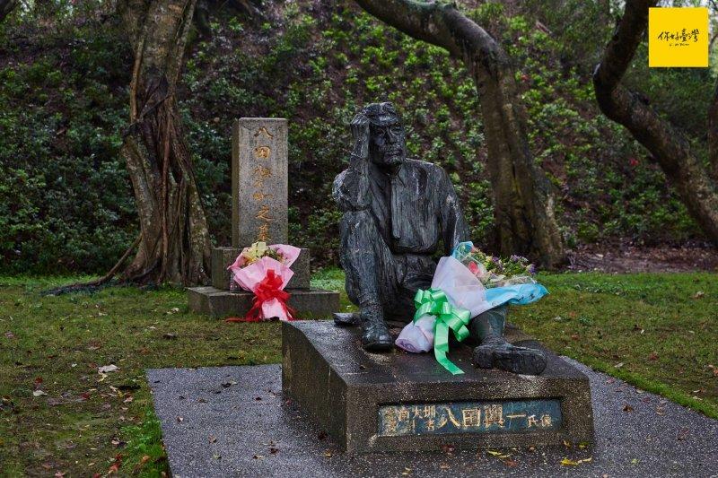 八田與一先生之墓。