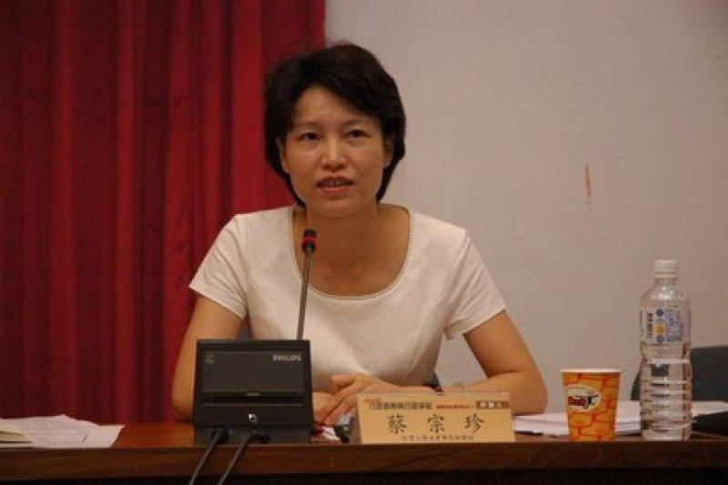 針對考試院存廢,考選部長蔡宗珍表示尊重立法院意見。(取自中央研究院)