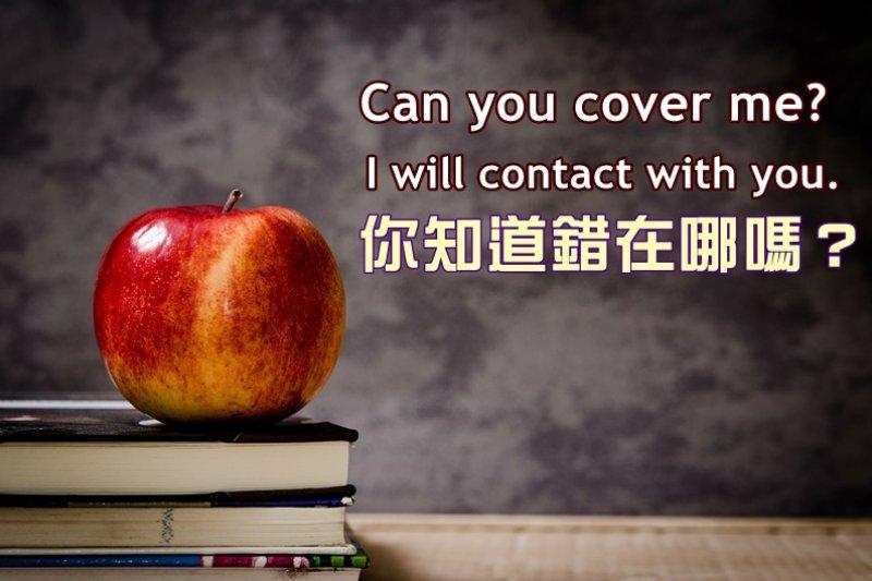 你也覺得這兩句講起來很順,沒問題?(圖/jarmoluk@pixabay)
