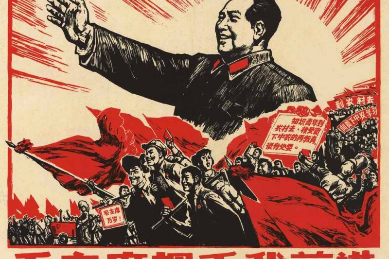 文化大革命(取自網路)