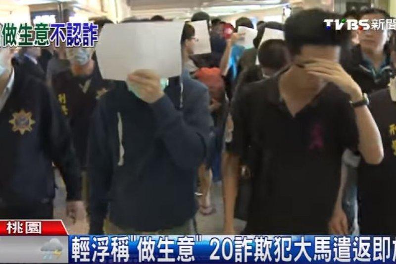 涉及跨境詐騙案的5名台籍嫌疑人,16日晚間遣返回台。圖為上月自馬來西亞遣返的台灣籍詐騙嫌犯,回台後立即獲釋。(取自TVBS新聞)