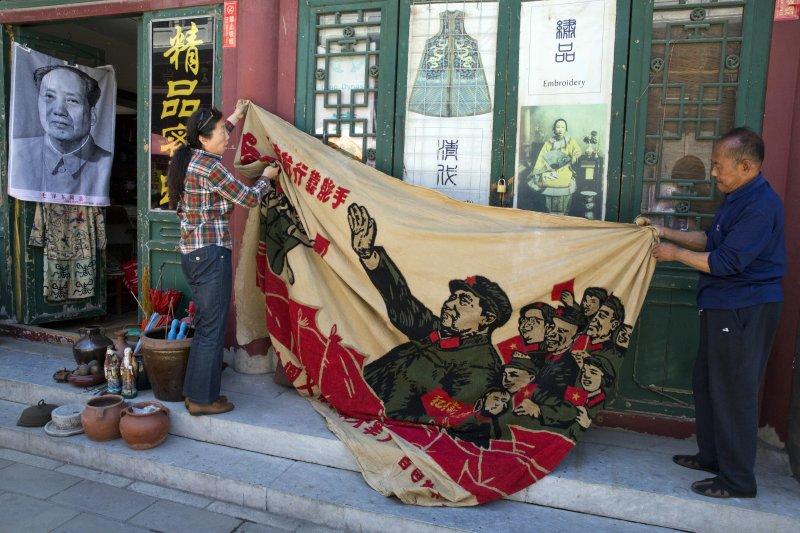 中國近年極左勢力抬頭,被學者們指為文革式語言的復辟。(美聯社)