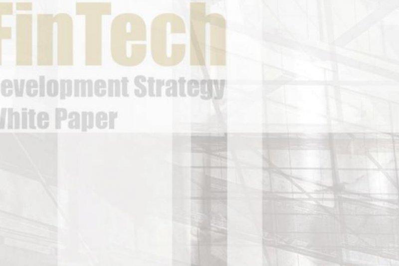 台灣金管會對金融科技發展的願景應該如何落實?