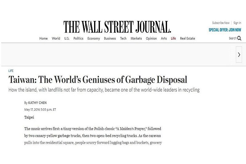 美國媒體《華爾街日報》17日報導稱讚台灣為「世界上的垃圾處理天才」媲美奧地利、德國和南韓等先進國家,更遠高於美國僅35%。(取自華爾街日報網站)