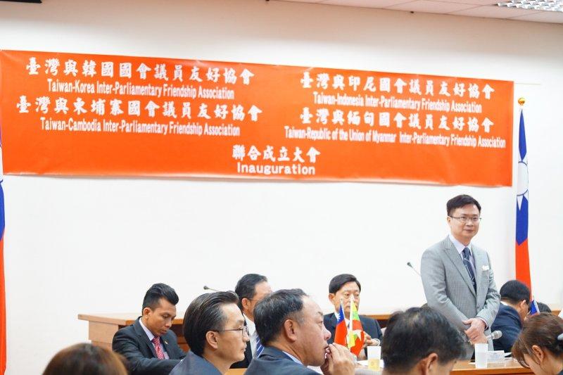 台灣與韓國印尼柬埔寨緬甸國會議員友好協會成立大會 新南向政策辦公室主任黃志芳