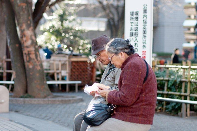 怎樣判斷自己老了沒?(圖/HajimeNagahata@flickr)