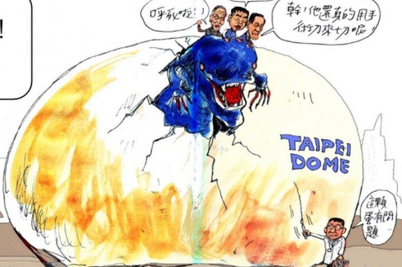 台北市長柯文哲在施政報告中的漫畫出現髒話,讓柯在議會當場道歉。(圖片擷取自網路)