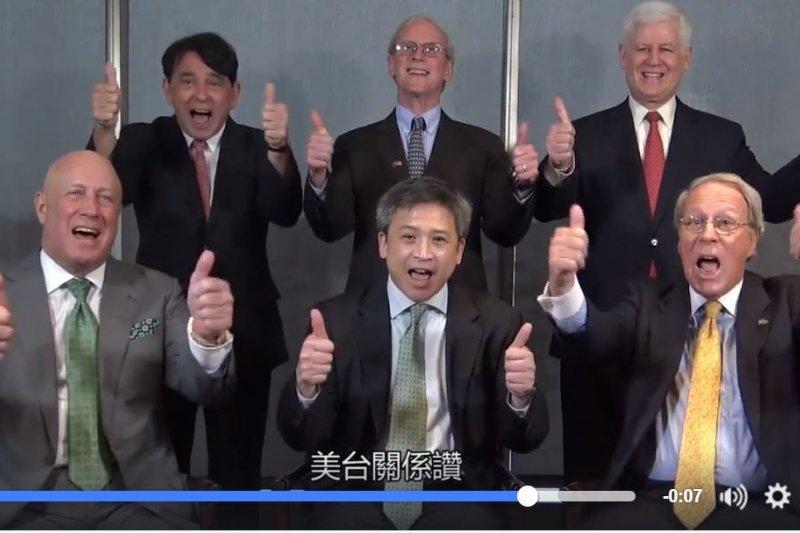 美國在台協會(AIT)利用前5任AIT處長同時來台出席520就職活動的機會,合拍1段影片,親自告訴台灣民眾「美台關係讚」。(擷取自AIT影片)