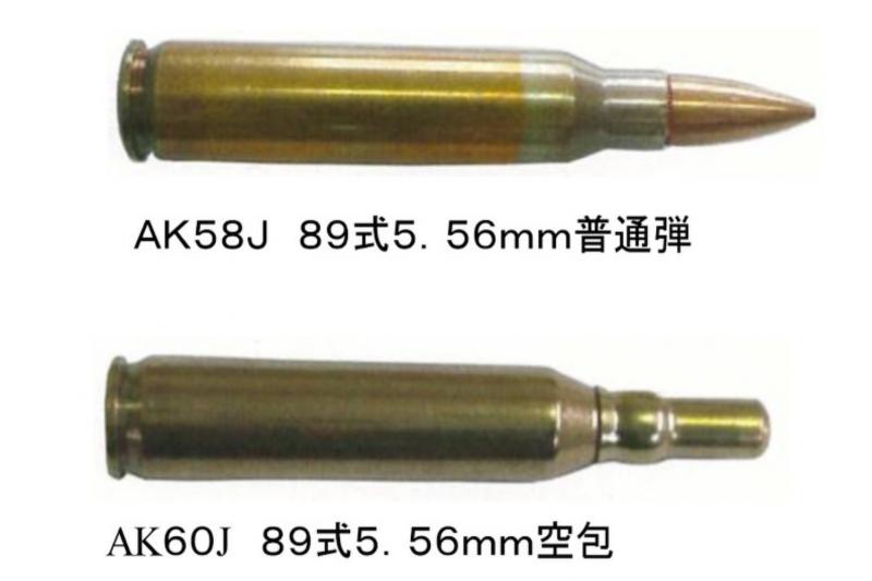 日本自衛隊89式步槍的實彈與空包彈,然別演習場事故。