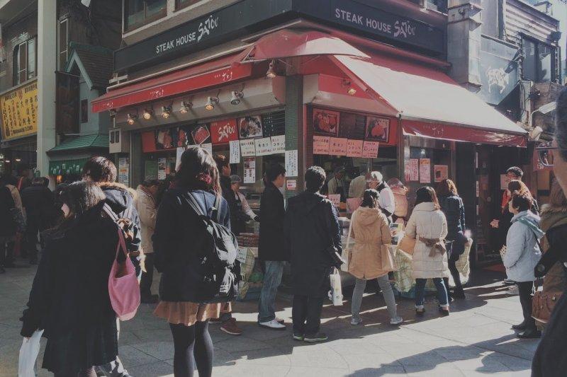 充滿靈魂的5樣美食,去東京吉祥寺旅遊時決不能錯過!(圖/KKday)