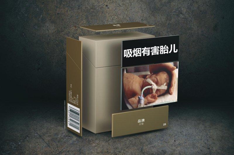 英國菸草製品平裝規定5月正式上路,圖為世界衛生組織2016年世界無菸日宣傳海報(WHO)
