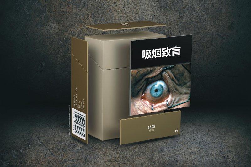 世界無菸日》1年奪走600萬人命 世衛力推菸草製品「標準化包裝」(WHO)