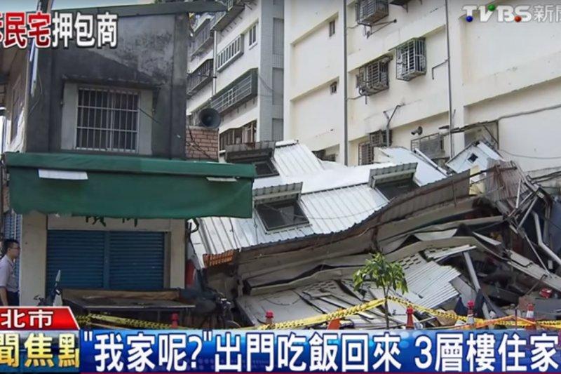 建商強拆民宅引發爭議,新北市工務局30日表示,將技術性不讓建商開工,讓建照自動失效,「就是不讓建商蓋大樓了」。(取自TVBS新聞)