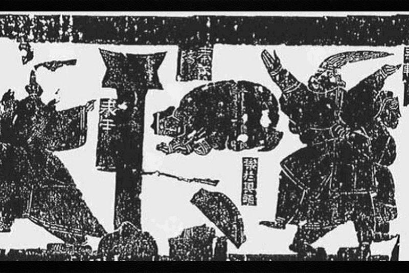 荊軻程式暗殺秦王程式,如何透過區塊鏈智能合約執行?