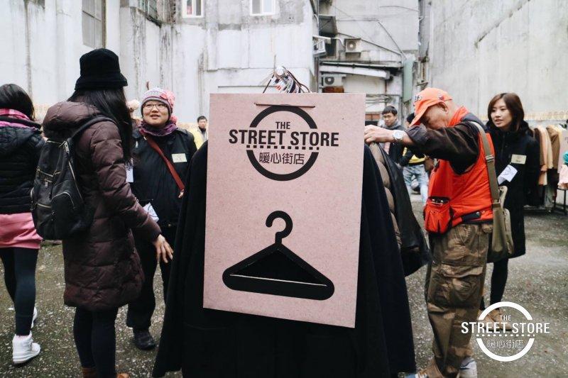 一場久違的逛街,是不是能讓他們提起重回社會的勇氣?(圖/The Street Store@Taiwan 暖心街店 )