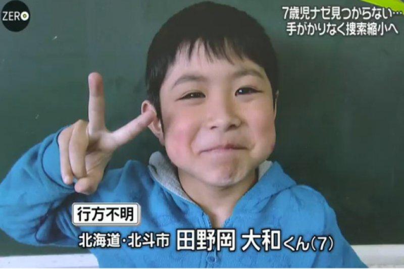 田野岡大和終於在3日上午被陸上自衛隊員尋獲。(翻攝Youtube)