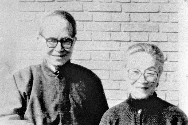 錢鍾書(左)在楊絳(右)的《幹校六記》前面寫了一篇〈小引〉,認為她漏寫了一篇,篇名不妨暫定為「運動記愧」。(資料照,美聯社)