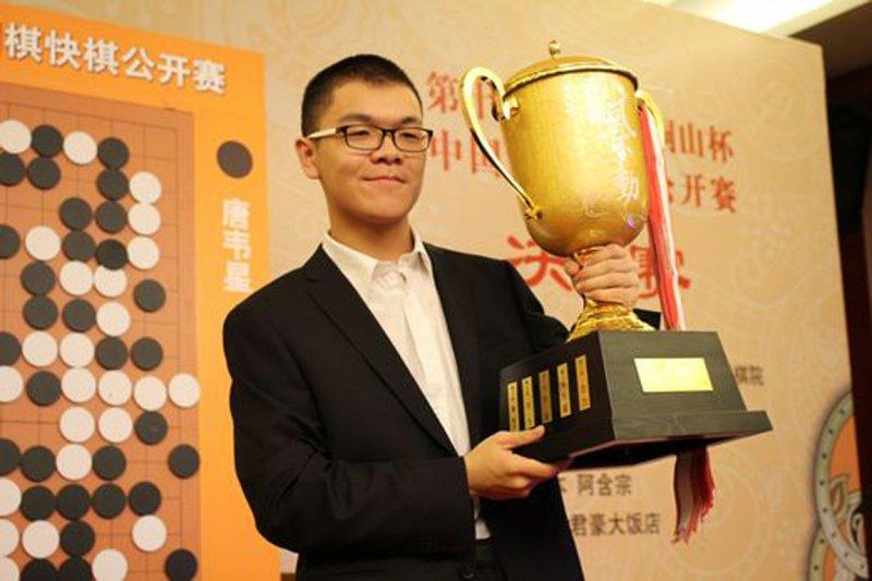 中國棋手柯潔九段(取自網路)