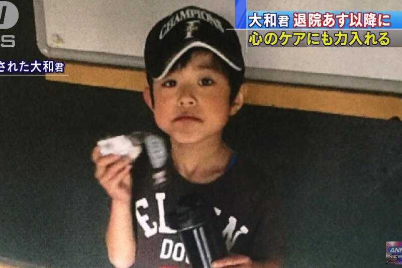 北海道男童遭父母丟包,可能在心上留下不小的後遺症傷害。(取自youtube)
