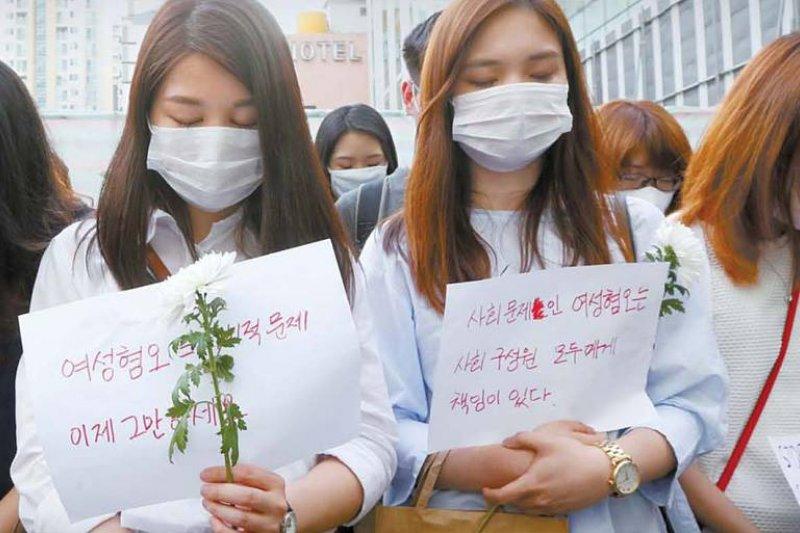 許多女性參與反對厭女情節的相關運動,希望改變韓國社會。(圖/WorknPlay Korea@facebook)