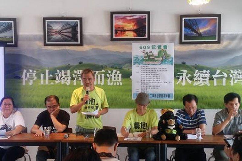 護龍記者會。(圖片來源:大龍泉反工業區設置自救聯盟臉書)