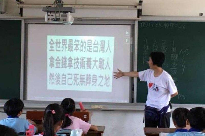 洪素珠曾在高雄市三民國小擔任「故事媽媽」(臉書)
