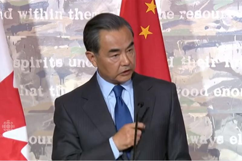中國外長王毅在記者會上怒斥加拿大記者。(視頻截圖)