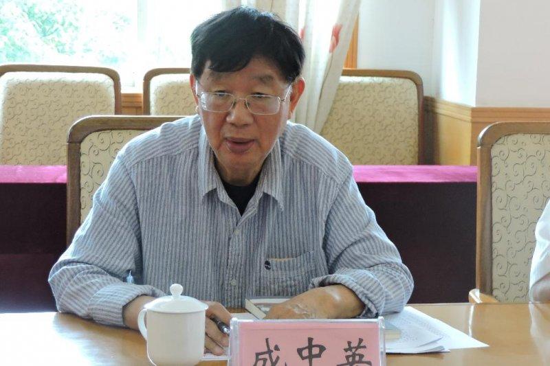 成中英。第三代新儒家代表人物之一。(圖片來源:鳳凰網)
