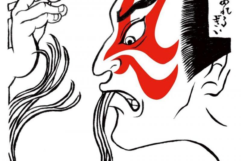 吃蕎麥會不會過敏,一貼就知道!北海道市的「230蕎麥街道推進委員會」推出浮世繪風格的紋身貼紙,只要貼在皮膚上,沾取少許蕎麥麵湯,過敏者的部分圖樣就會呈現紅色。 (圖/230蕎麥街道推進委員會臉書)