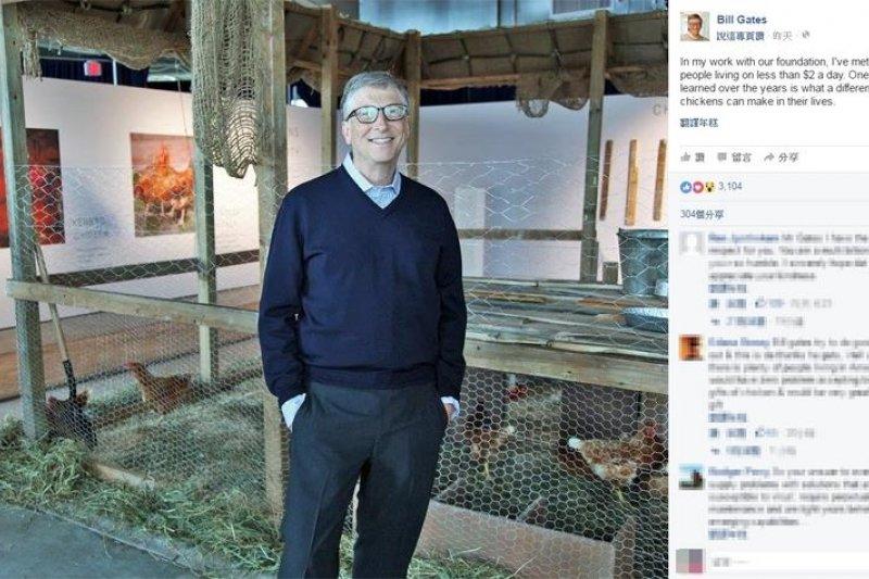 比爾蓋茲(Bill Gates)捐助母雞給全球貧窮國家的計畫踢了鐵板,玻利維亞政府16日拒絕比爾蓋茲的捐雞計畫。(圖取自Bill Gates臉書)