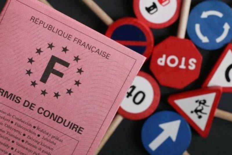 在法國考取駕照,不僅所費不貲,還得突破筆試、路考重重難關。(網路圖片)