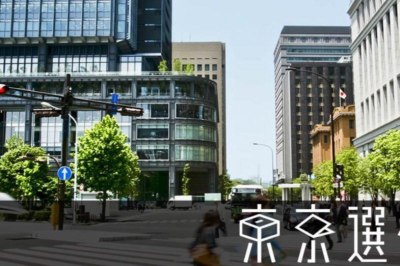 東京都知事選將於7月31日登場。(翻攝東京都選舉管理委員會)
