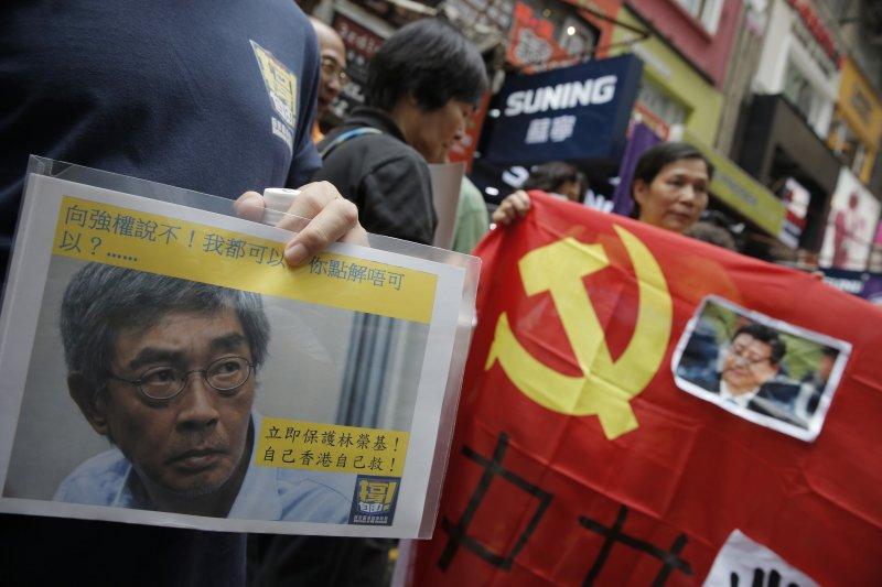 香港民主運動人士聲援被中國「跨境綁架」的銅鑼灣書店老闆林榮基(美聯社)