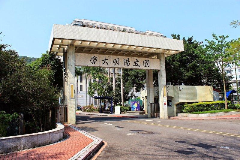 陽明大學(圖)與交通大學推動合校,18日兩校校務會議皆通過合校計畫書。(資料照,科技部提供)
