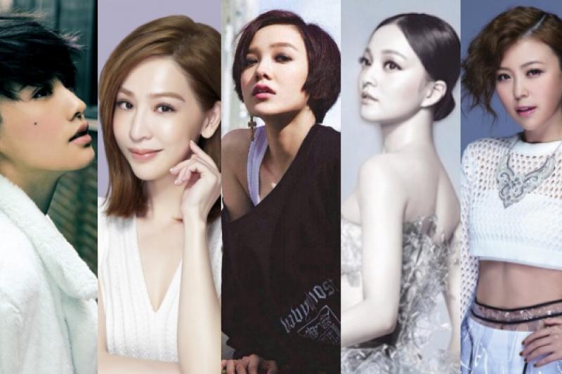 總有幾個時刻,會讓你想起那些女歌手當年的音樂(網路截圖,fanily提供)
