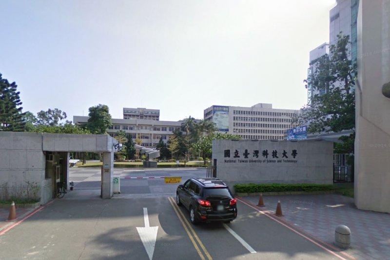 國立台灣科技大學、國立屏東科技大學併校案,現將加入國立雲林科技大學。3校校長18日共同宣布,希望能在年底前校務會議通過。圖為台科大校門。(資料照,取自Google街景地圖)