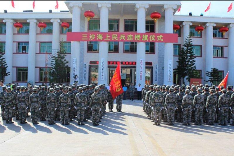 2013年成立的海南省三沙市「海上民兵連」。(圖/百度百科)