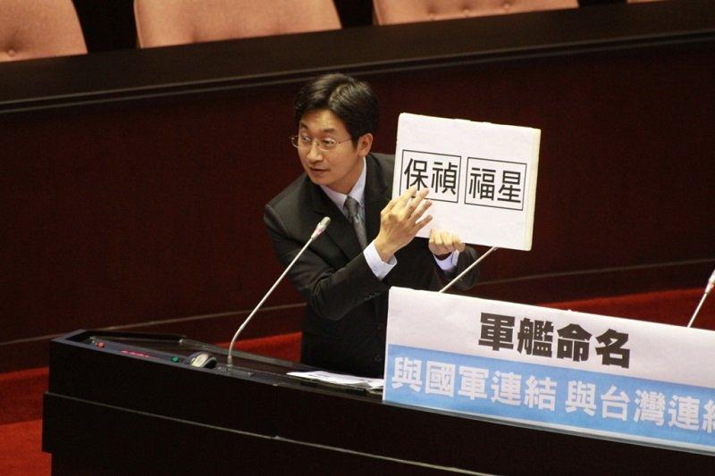 民進黨立委蔡適應要求國防部對軍艦命名要與海軍連結更深。(翻攝立院直播畫面)