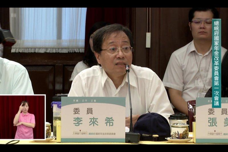 公務員協會理事長李來希痛批,公務人員退休金屬於人民財產權,不能透過多數決方式剝奪。(翻攝年金改革委員會直播畫面)