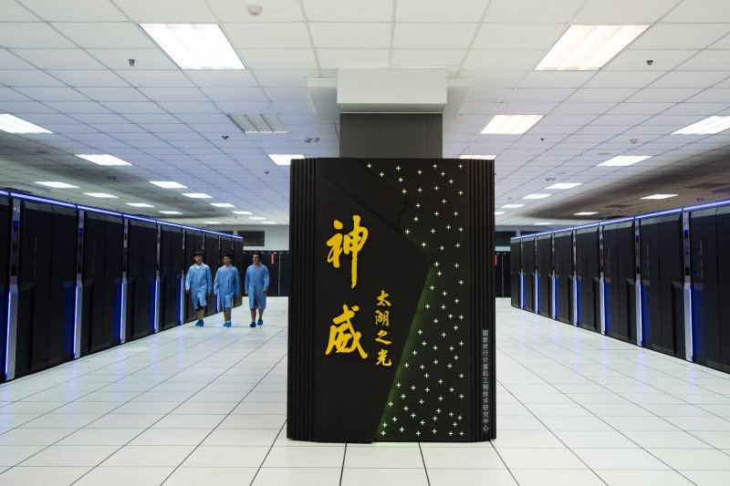 中國「神威.太湖之光」超級電腦(新華社)