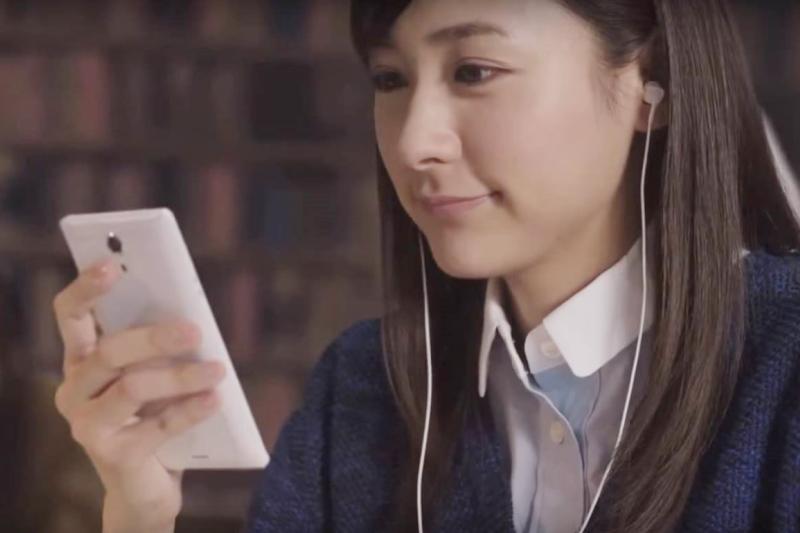 台灣5月份賣最好的手機是哪一支呢?(圖/Smartphone for Japan@youtube)
