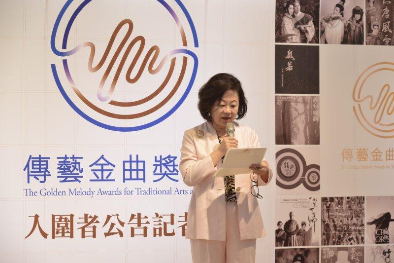 第27屆傳藝金曲獎評審團總召集人陳郁秀。
