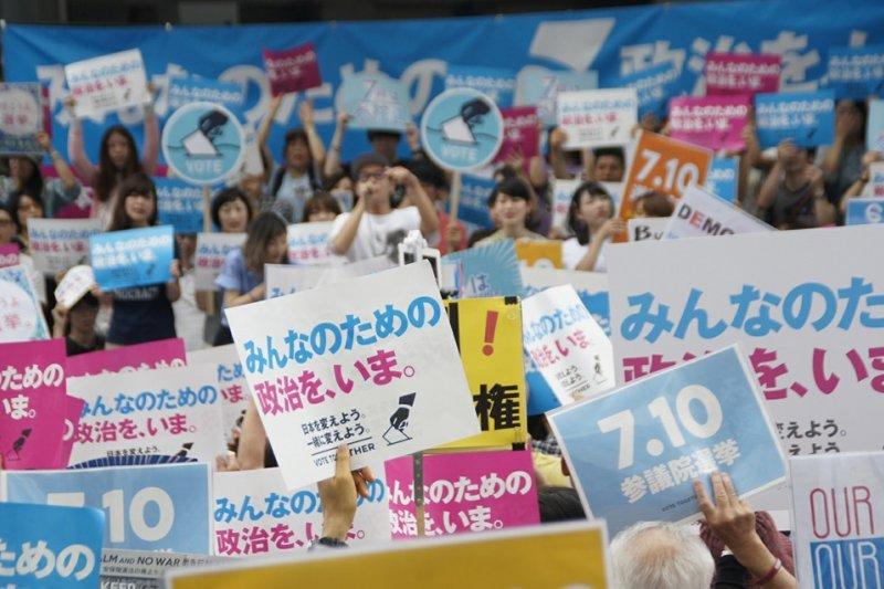 日本參院大選22日正式開跑。(取自SEALDs臉書)